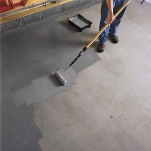 Купить бетон для пола в гараже электрощиток в гараж купить в челябинске