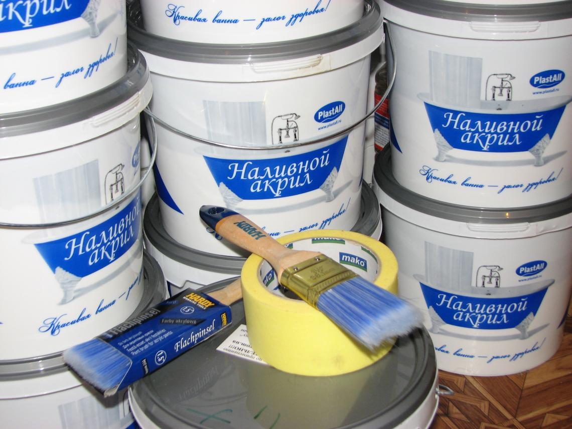 цена акриловой краски для ванной набережные челны чего можно